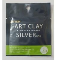 siringa art clay silver 5 gr senza ugelli