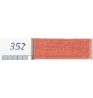 mouliné spécial dmc colore numero 353
